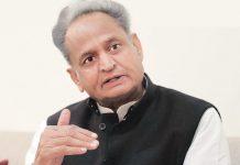 Ashok Gahlot