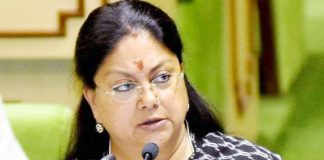 Rajasthan Chied Minister Vasundhara Raje File photo