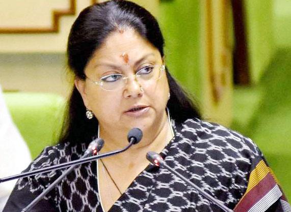 Rajasthan Chief Minister Vasundhara Raje