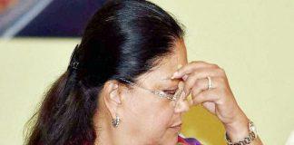CM Vasundhra raje