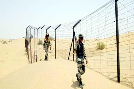 border area file photo