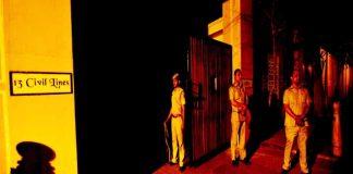 अर्थ आवर के तहत अंधेरे में डूबा जयपुर में सिविल लाइंस स्थित मुख्यमंत्री निवास।
