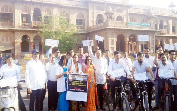 एनएमसी बिल के विरोध में रैली निकालते चिकित्सक।