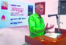 dr Nand kishor acharya