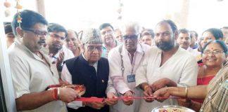 मुरलीधर व्यास कॉलोनी में प्राथमिक स्वास्थ्य केन्द्र का उद्घाटन करते विधायक डॉ. गोपाल जोशी।
