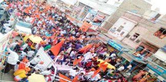 बीकानेर में हिन्दू जागरण मंच की ओर से आयोजित धर्मयात्रा में उमड़ा जनसमूह। फोटो : संजय बोड़ा