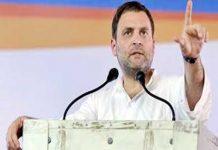 congress prisident rahul gandhi file photo