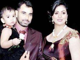 shami family File photo