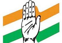 youth congress elecation