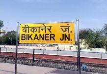 bikaner railway