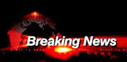 breaking news logo