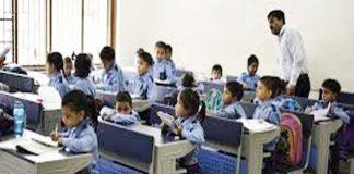 school file photo