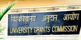 विश्वविद्यालय अनुदान आयोग (यूजीसी)