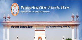 Maharaja Ganga Singh University Bikaner
