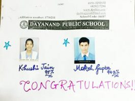 Dayanand Public School Results - 100%