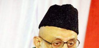 जामा मस्जिद बीकानेर मोहल्ला व्यापारियान के इमाम मौलाना गुलाम अहमद फरीदी