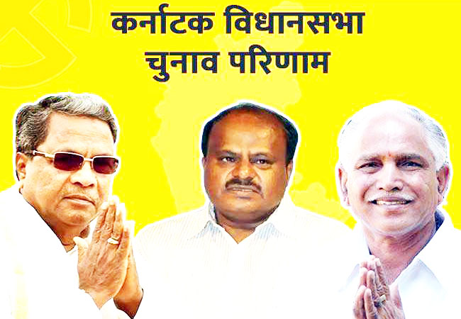 karnatak elecation