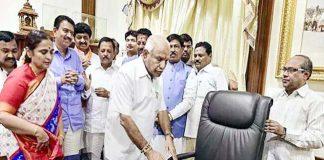 karnataka CM येद्दियुरप्पा