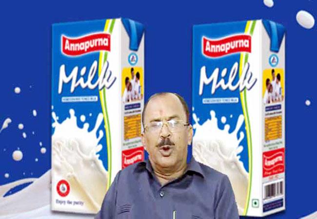 अन्नपूर्णा दूध योजना