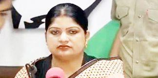 MLA Sonadevi Bawari