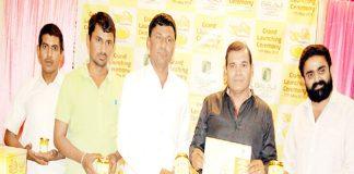 sughandhi ghee Launching