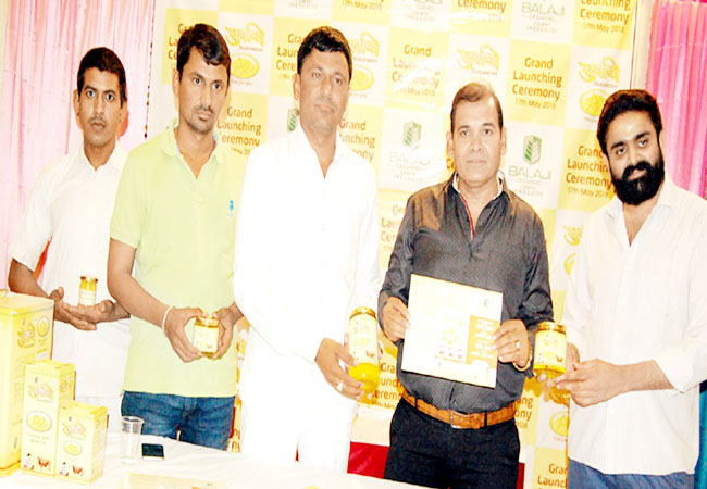 sughandhi ghee Launching