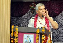 motivational guru Arun Rishi Ujjain