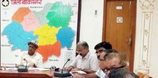 बीकानेर के कलक्ट्रेट सभागार में जिला औद्योगिक समिति की बैठक को संबोधित करते कलक्टर डॉ. एन. के. गुप्ता।