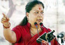 Rajasthan Chief Minister Vashundhara Raje