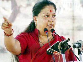 Rajasthan chief minister Vashundhara 1