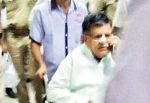 Rajasthan home minister gulabchand katariya