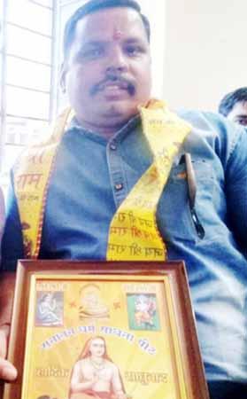 Bikaner Advocate Trilok Narayan Purohit