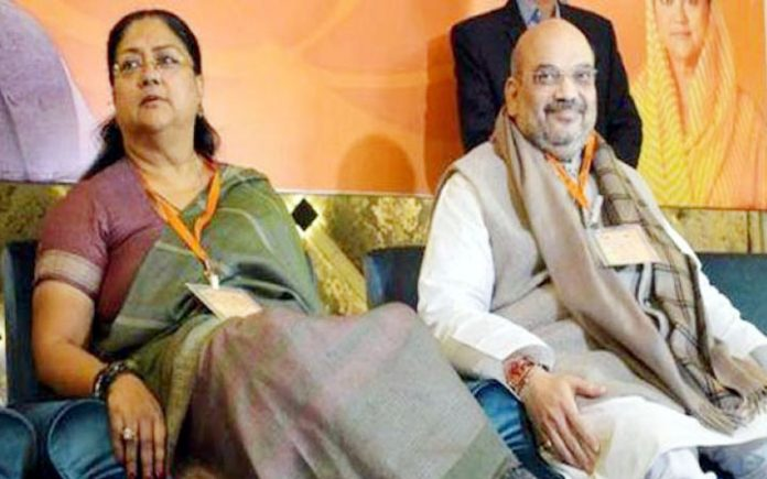 Amit Shah-Vashundra Raje File Photo