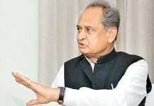Rajasthan former chief minister Ashok gahlot