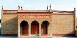 bjs rampuriya jain law college bikaner