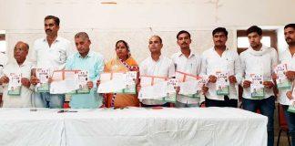 Bikaner Congress Press conference