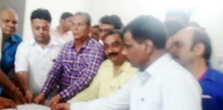 Bikaner Vyapar Association File Photo