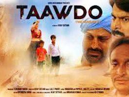Film Tawado