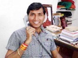 IAS Neeraj K Pawan