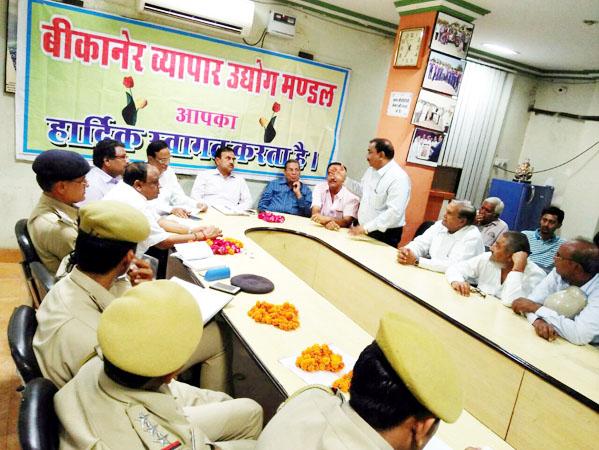 Bikaner Vyapar Udhyog Mandal Meeting file photo
