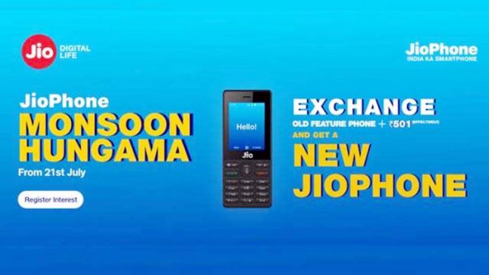 jiophone-monsoon-hungama