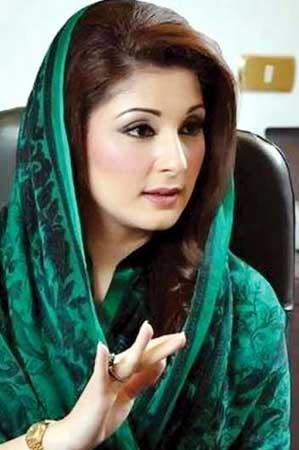 Maryam Nawaj