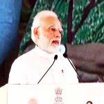 PM Narendra Modi In Jaipur