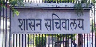 Rajasthan Secreteriat