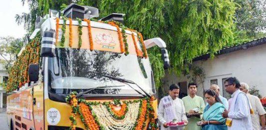 राजस्थान की मुख्यमंत्री वसुंधरा राजे की राजस्थान गौरव यात्रा का आगाज (फाइल फोटो)