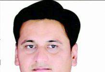 Bikaner Firoj Bhati