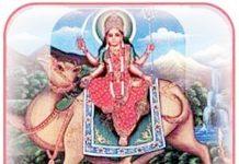 Pushakarna Samaj kuldevi Ustravahini