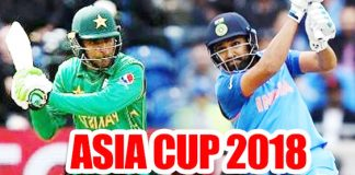 Asia cup cricket