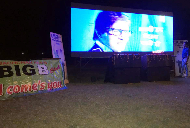 big screen in bikaner