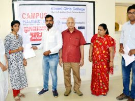 Binani College Placement
